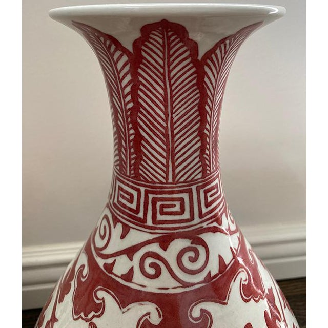 Chinese Burgundy & White Floral Vases - a Pair For Sale - Image 4 of 10