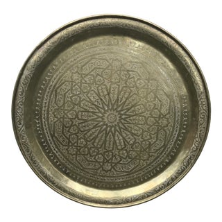 1960s Asian Etched Brass Wall Art or Tray For Sale