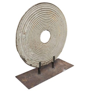 French Cast Iron Sculpture Concentric Circles Disc on Pedestal, Circa 1900 For Sale