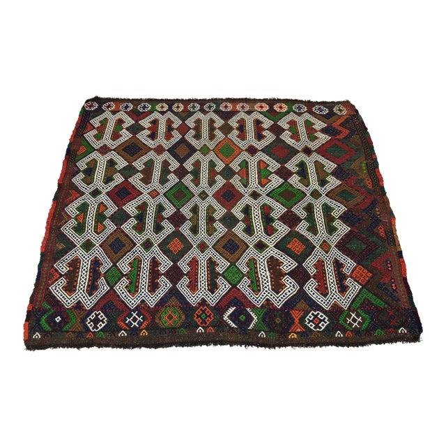 Southwestern Wool Kilim - 3′11″ × 4′3″ - Image 1 of 8