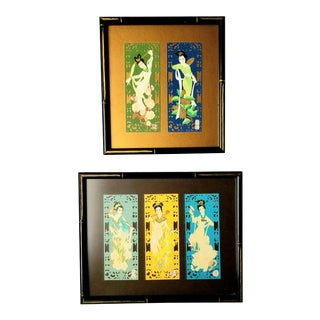 Chinese Bamboo Framed Cut Paper Bookmark Art- a Pair For Sale