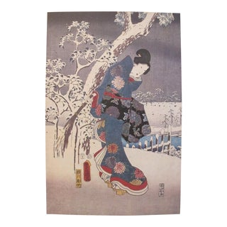 1990s Exhibition Poster, Tale of Genji Geisha by Utagawa Hiroshige