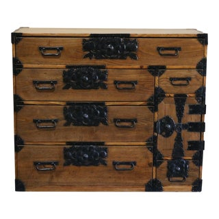 Late 20th Century Japanese Tansu Sendai Chest of Drawers For Sale