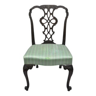 Antique Solid Mahogany Georgian Style Dining Chair