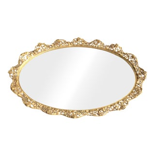 French Filigree Oval Brass Vanity Tray For Sale