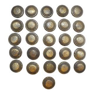 Textured Round Brass Drawer Pulls Dresser Knobs Cabinet Hardware - Set of 26 For Sale