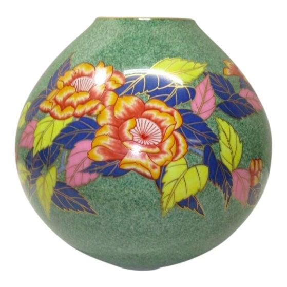 Late 20th Century Vintage Bulbous Oriental Vase For Sale