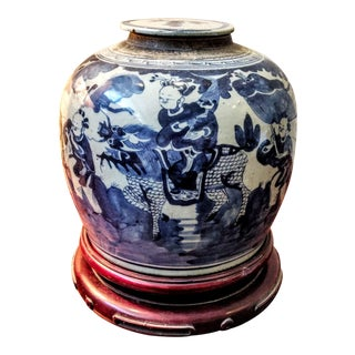 19th Century Qing Dynasty Blue and White Ginger Jar and Rosewood Stand For Sale