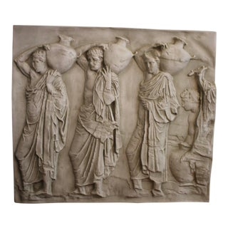 Large Greecian Frieze of Urn Carriers For Sale