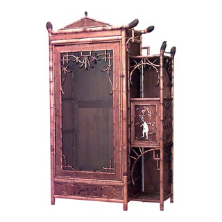 Bamboo 'English Victorian' Single Glass Door Armoire Cabinet For Sale