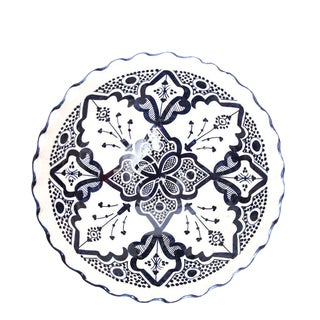 Atlas Blue & White Bowl For Sale