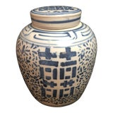 Image of Blue and White Chinoiserie Ginger Jar For Sale