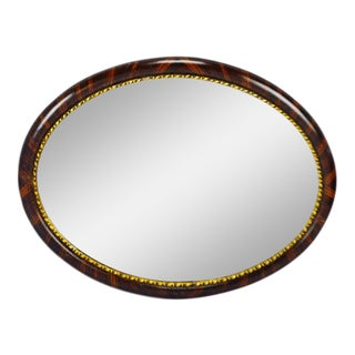 Vintage Oval Wall Mirror with Decorative Gilt Trim For Sale