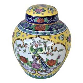 Vintage Gold Imari Ginger Jar With Cover For Sale