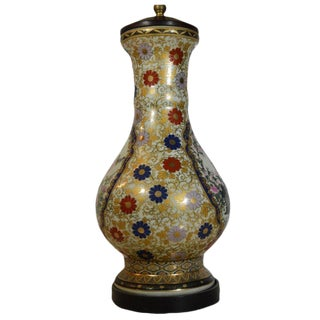 Vintage Hand-Painted Porcelain Lamp with Various Motifs from China, 1970s For Sale