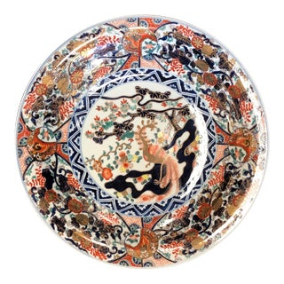 Chinese Imari Style Hand Painted Charger For Sale
