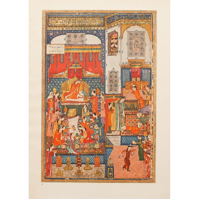 A gorgeous rare original vintage lithograph after Pre-1396 Persian painting Wedding Celebration of Prince Humay and...