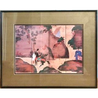 Vintage Mid-Century Framed Japanese Screen Bonsai, Hills, Horse and Figures Print Shantung Mat For Sale