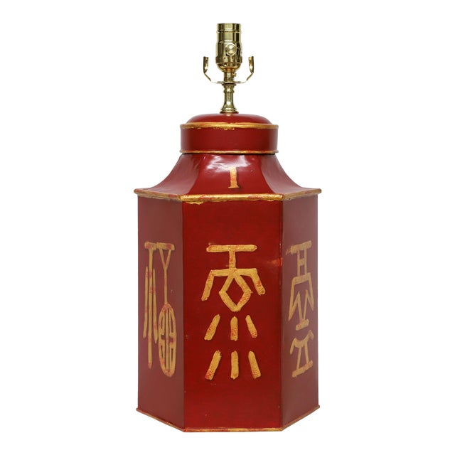 "Vintage Red Painted Chinese Characters Tole Tea Caddy Lamp ""No.1"" For Sale"