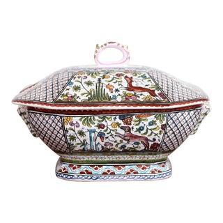 Vintage Porguese Majolica Hunting Scene Soup Tureen For Sale