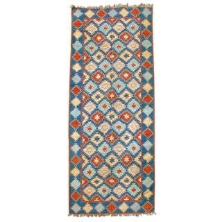 Vintage Dhurrie Rug For Sale