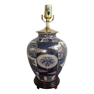Vintage Chinoiserie Table Lamp For Sale