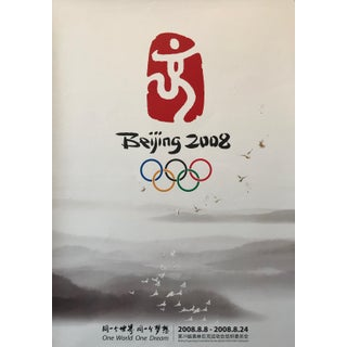 2008 Original Chinese Beijing Olympic Poster, Birds and Landscape For Sale