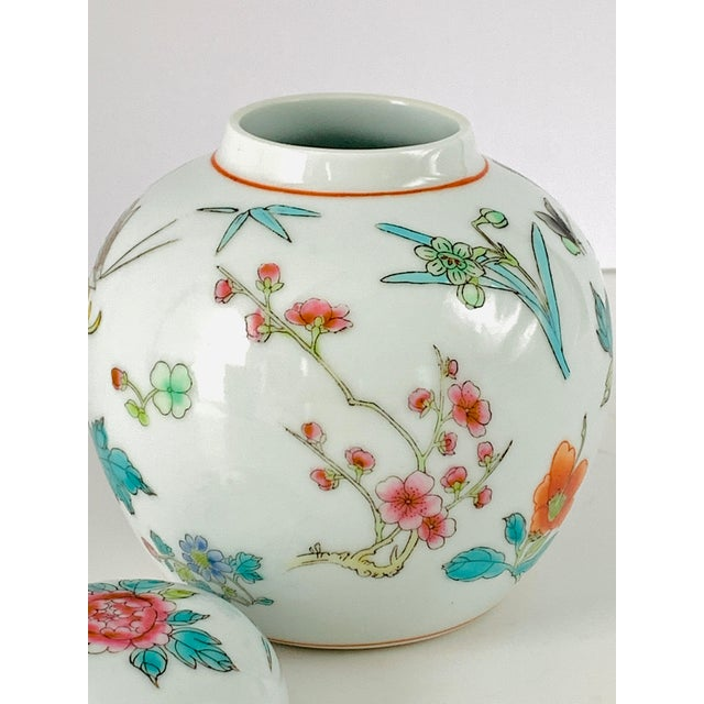 Vintage Chinese Floral Ginger Jar For Sale In Miami - Image 6 of 11