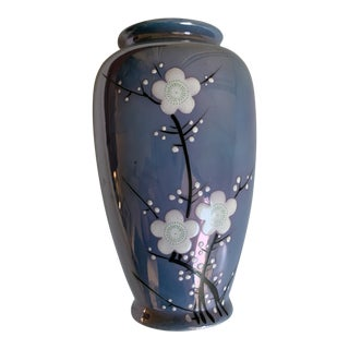 Midcentury Asian Cherry Blossom Lustreware Vase For Sale