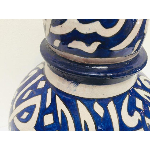 Moroccan Ceramic Blue Urn From Fez With Arabic Calligraphy For Sale In Los Angeles - Image 6 of 12