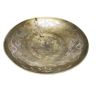 1930s Handmade Solid Brass Chinese Engraved Bowl