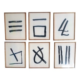 Abstract Black Ink Painting in Gold Frames - Set of 6 For Sale