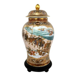 Large Asian Satsuma Style Lidded Jar on Stand For Sale