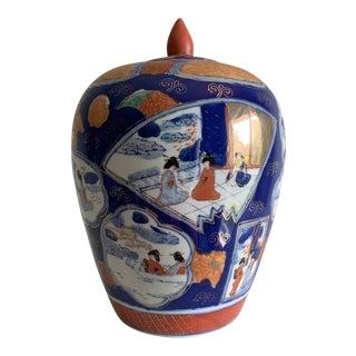 Vintage Chinoiserie Cobalt and Dark Orange Ginger Jar For Sale