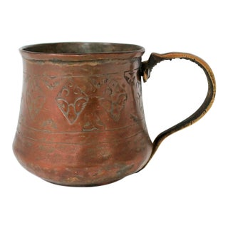Hand Forged Copper Mug For Sale