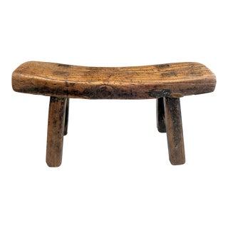 Vintage Chinese Mortised Elmwood Stool / Head Rest For Sale