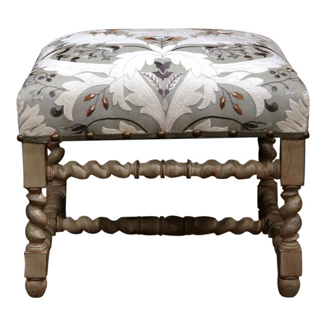 Early 20th Century French Carved & Upholstered Stool For Sale