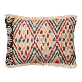 "Justina Blakeney X Loloi Multi 13"" X 21"" Cover with Down Pillow For Sale"