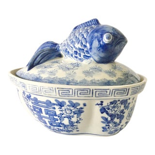 Vintage Mid-Century Japanese Serving Dish With Koi Fish Lid in Blue and White Porcelain For Sale