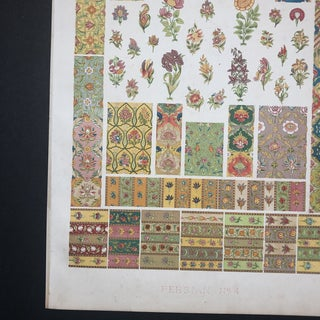 Persian Plate From Grammar of Ornament by Owen Jones Preview