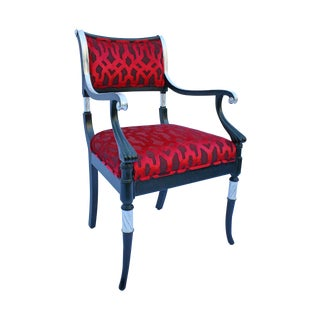 Late 20th Century Italian Accent Chair For Sale