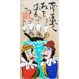 Late 20th Century Kannon Style Figurative Acrylic Painting by Watanabe Toshiaki For Sale