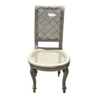 Mid 19th Century Vintage French Caned Chair For Sale