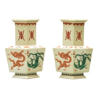 Lozenge Shaped Chinese Vases With Enamel Dragons and Phoenixes - a Pair For Sale