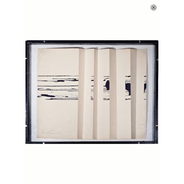 Mid Century Abstract Signed Print Shadow Box - Image 1 of 3