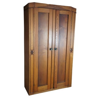 19th Century Antique Late Victorian Oak Armoire Preview