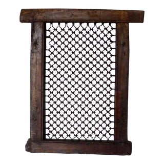 Antique Wood and Iron Ventilation Window