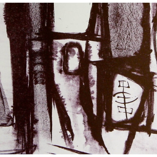 Monochromatic Mid-Century Abstract Lithograph - Image 3 of 3