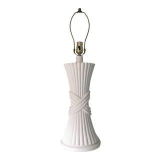 Mid-Century White Plaster Lamp