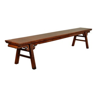 18th Century Elm Wood Bench For Sale